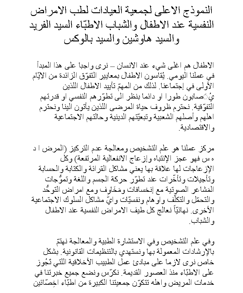 arabic_01