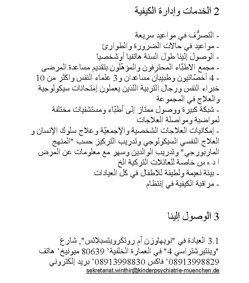arabic_03