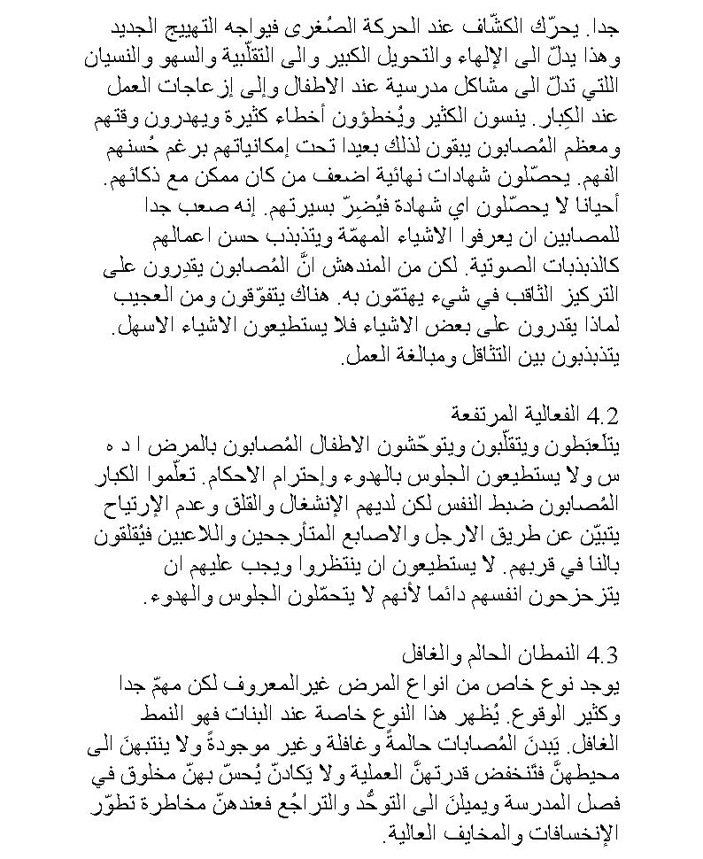 arabic_05