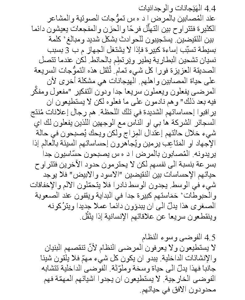 arabic_06