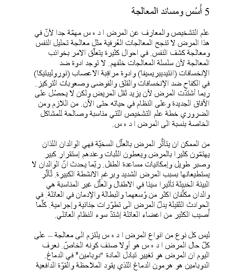 arabic_09