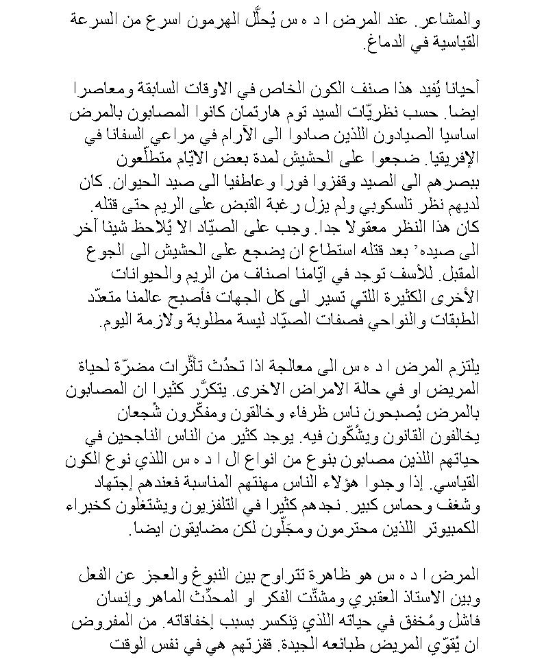 arabic_10