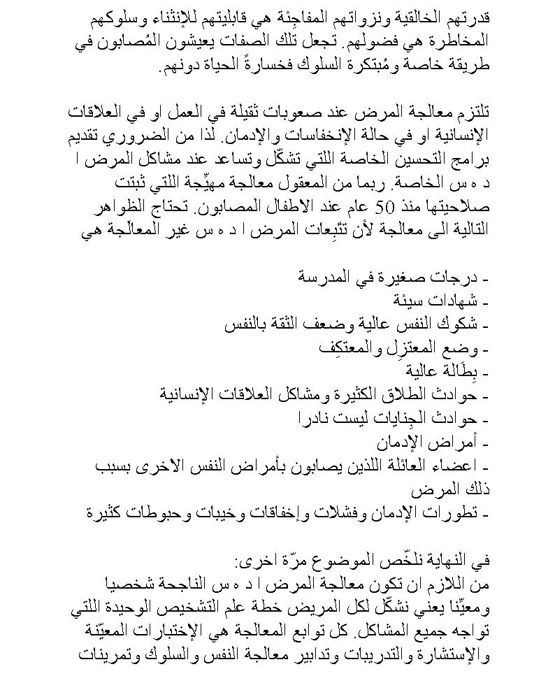 arabic_11