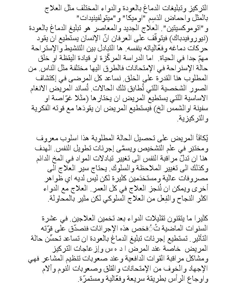 arabic_12